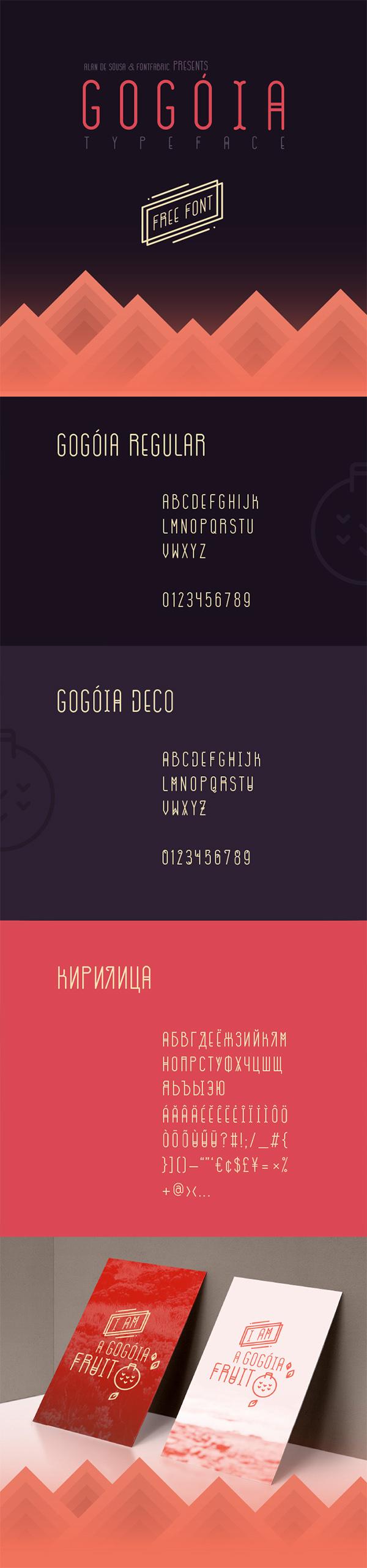 09 Gogoia