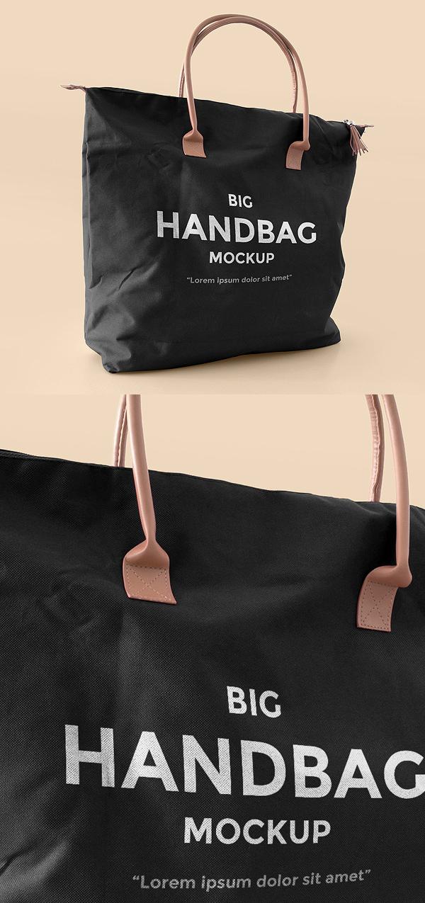 18_Leather Handbag Mockup