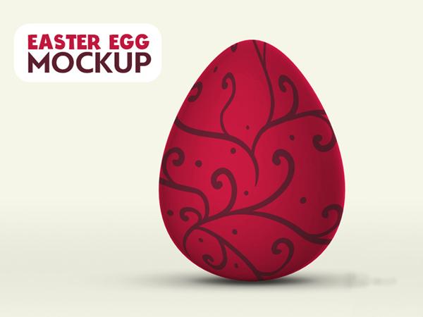 24_3D Easter Egg Mockup