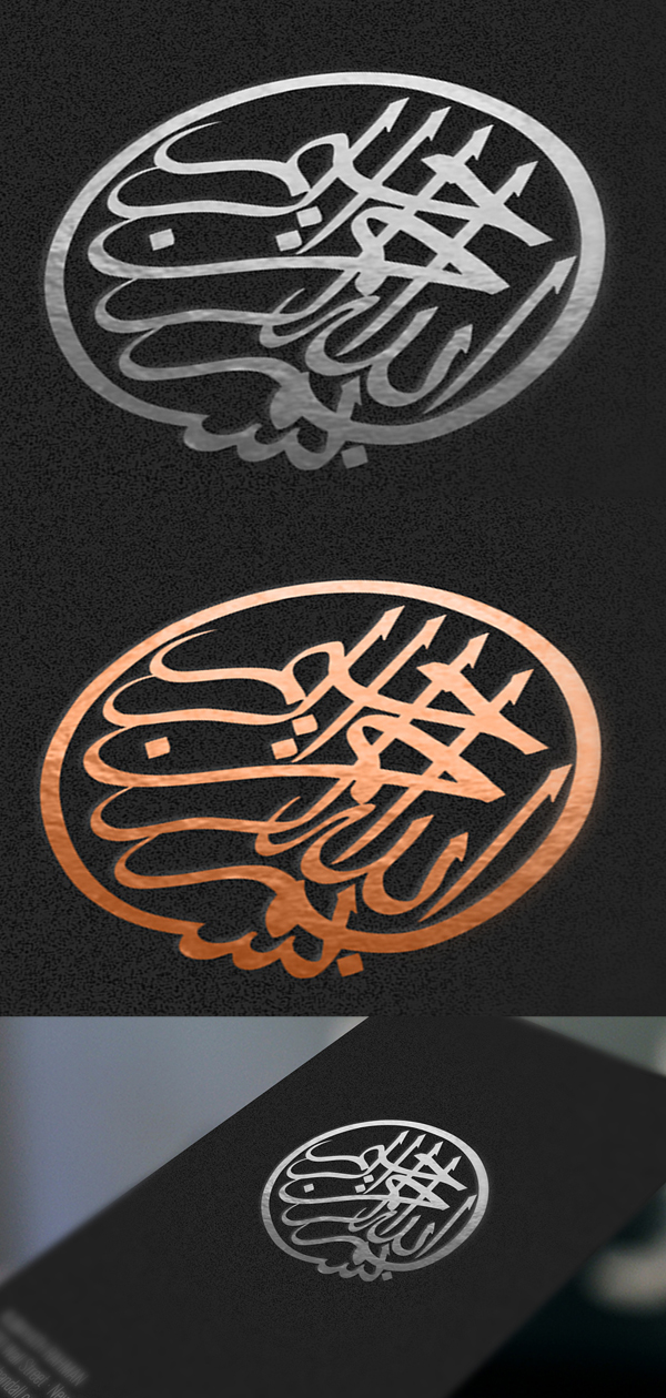 14 Free Beautiful Copper & Metallic Foil Logo MockUp